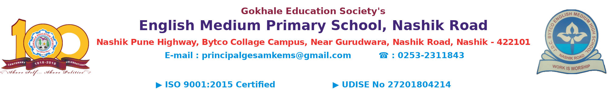 Gokhale Education Society's English Medium Primary School, Nashik Road